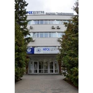 С начала года Тамбовэнерго взыскало 71 миллион рублей с должников
