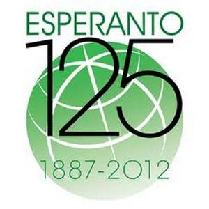 125 лет языку эсперанто