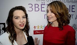 Финалистка конкурса красоты приняла участие в благотворительном проекте