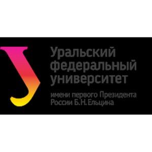 В Уральском федеральном университете подведены итоги приема 2014 года на бакалавриат и специалитет