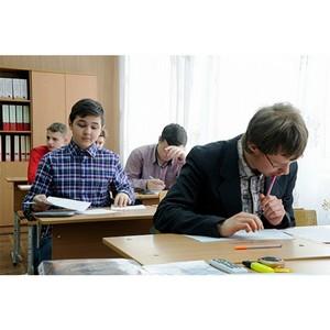 Уралвагонзавод четвертый год подряд собирает любителей физики