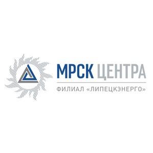 Липецкие энергетики подарили области памятную надпись «70 лет Победы»