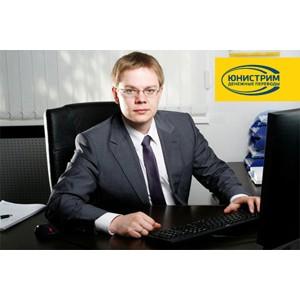 Кирилл Пальчун назначен на должность председателя правления банка «Юнистрим»