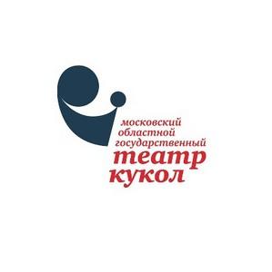 Гастроли Московского областного государственного театра кукол в Севастополе
