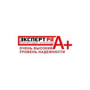 Гарантийный Фонд Вологодской области подтвердил рейтинг своей надёжности