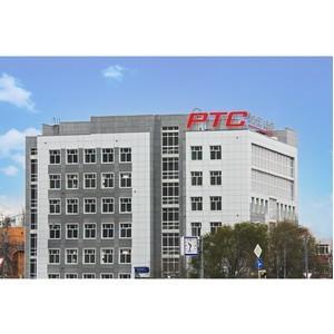ГК «Риотэкс» презентует новый бизнес-центр под брендом «РТС».