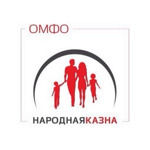 «ОМФО» отменяет комиссию за выдачу займа