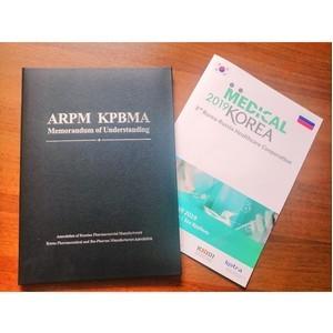 АРФП: амбициозные цели российско-корейского фармацевтического сотрудничества