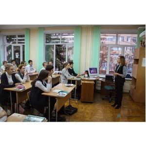 Школьников Ставрополя научили создавать свое дело