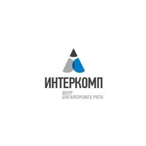 «Технорама на Юго-Востоке» и компания Интеркомп объявили о начале развития партнерских отношений
