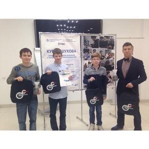 Школьники Уфы предложили проекты в области экологии космоса