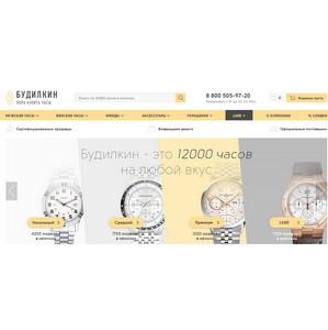 Новые магазины-партнеры Будилкин.ру теперь и в регионах России