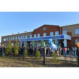 Компания «Лидер» помогла открыть школу-интернат в Казахстане