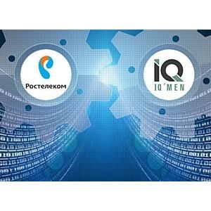 Бизнес-интеграция «Айкумен ИБС» и «Ростелеком» успешно завершена