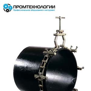 Наружный цепной центратор для труб
