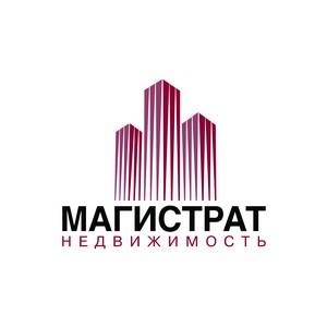 Компания «Магистрат» запускает новую акцию на апартаменты в «Лайнере»