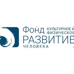 Творческие коллективы Владивостока продемонстрировали свои таланты