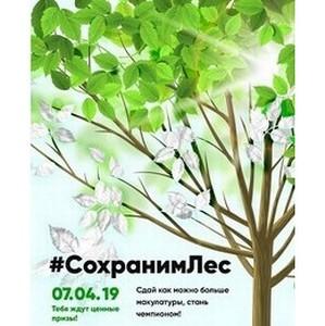«Молодежка ОНФ» в Костроме приглашает в воскресенье сдать макулатуру и получить призы