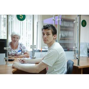98% жителей Кузбасса довольны работой клиентских служб Пенсионного фонда