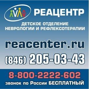 Микротоковая рефлексотерапия получила официальное признание в Министерстве здравоохранения РФ
