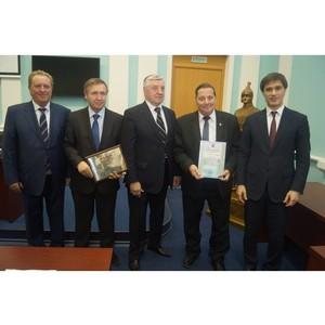 «Катавский цемент» занял третье место в областном конкурсе колдоговоров