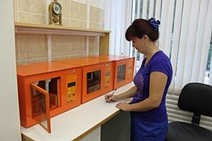 В ОАО «МРСК Центра» начала функционировать новая центрально-диагностическая лаборатория.
