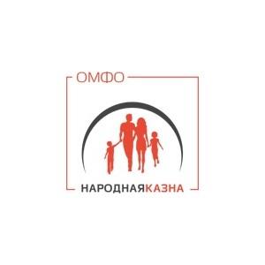 """""""ОМФО"""" запустила программу улучшения кредитной истории"""