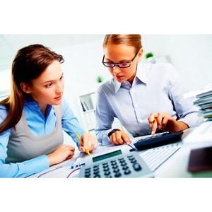 Система электронного документооборота «Курьер» от «Центра бухгалтерских услуг»