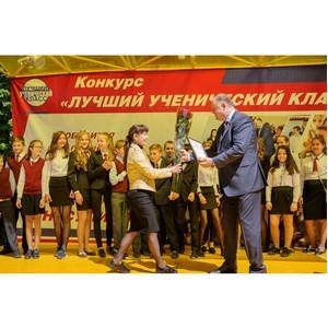 В Пензе наградили победителей конкурса «Лучший ученический класс-2017»