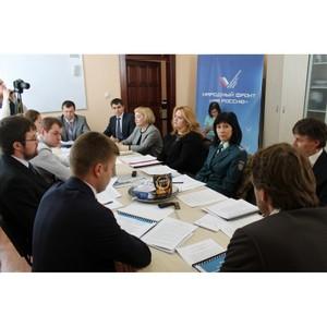 Тюменские активисты ОНФ предложили внести изменения в региональный закон о нотариате