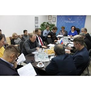 Амурские активисты ОНФ определили приоритетные направления деятельности на 2018 год
