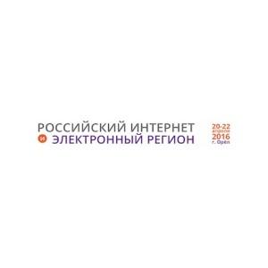 Конференция по информационной безопасности «Инфофорум-Орел»