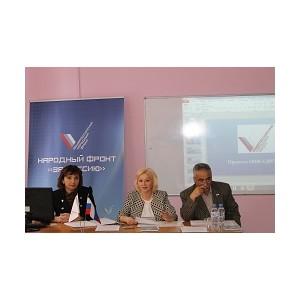 Костромские активисты ОНФ обсудили промежуточные итоги реализации проектов Народного фронта