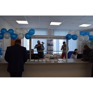 В Смоленске открылся новый Центр обслуживания клиентов «СмоленскАтомЭнергоСбыт»