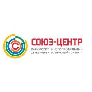 Об увеличении количества закупок круглого леса сообщает ООО КМДК «Союз-Центр»