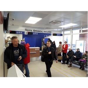 Активисты ОНФ в Петербурге выявили факт скрытого навязывания услуг страхования на «Почте России»