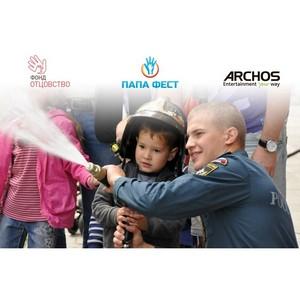 Archos – партнёр фестиваля для отцов и детей «Папа Фест»