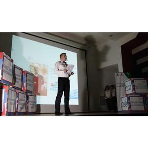 Университет вышел в финал окружного этапа конкурса «Студенческий лидер»