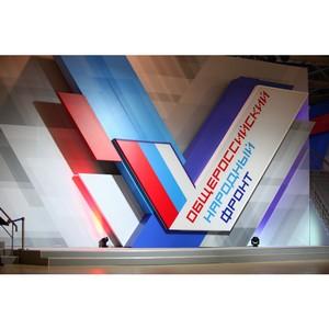 В Татарстане прошла региональная конференция Общероссийского народного фронта