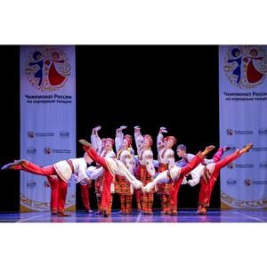 Чемпионат России по народным танцам пройдет в Санкт-Петербурге