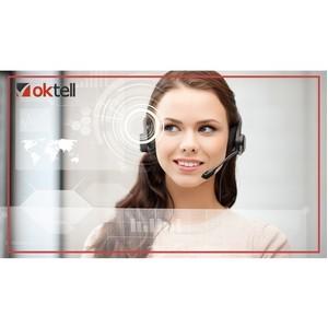 Модернизация контакт-центра: инструкция по внедрению новых IT-решений