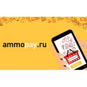 AmmoPay ����������� ��������� ����������� � ��������� ��������� ������