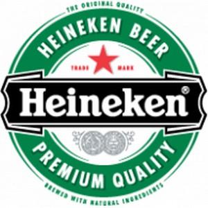 7000 гостей приняли пивоварни Heineken в 2015 году