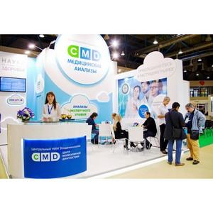 Лаборатория CMD приняла участие в «BUYBRAND Expo 2016»
