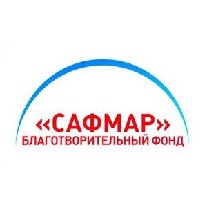 ѕри поддержке Ѕ' Ђ—афмарї в —аратове состо¤лс¤ IV ћеждународный конкурс виолончелистов
