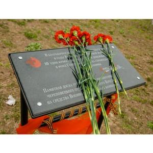 Открыта мемориальная доска в честь доноров военных лет