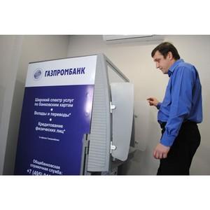 «Энфорта» обеспечивает качественной связью «Газпромбанк»