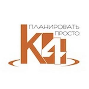 Компания «К4» приняла участие в «Ярмарке вакансий», прошедшей на базе МГСУ
