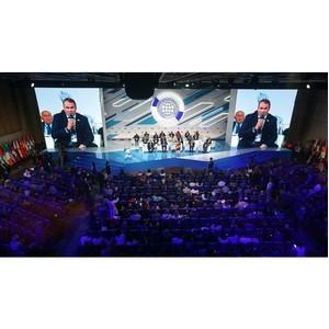 Парламентарии 132 стран выступили за сотрудничество и равноправный диалог