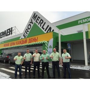 В тульском «Леруа Мерлен» работает доставка от «ГрузовичкоФ»